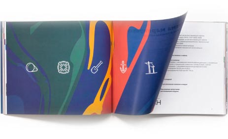 изображение каталога
